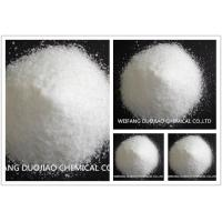 Industrial Grade White Ammonium Chloride Compound With Ph Value 4.0-5.8