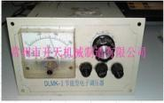Buy cheap Changzhou Kaitian Mechancial Manufacture Co.,ltd Energy saving electronic pressure regulator from wholesalers