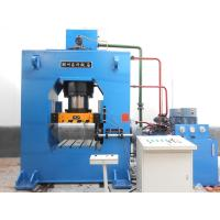 Buy cheap Multi Directional 40 Ton Hydraulic Press , Steel Extrusion Press For TubeFitting from Wholesalers