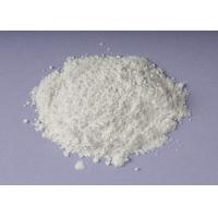 Buy cheap Weight Loss White Powder Methyl Synephrine HCL / Methyl Synephrine Hydrochloride CAS 7437-54-9 With Factory Price from Wholesalers