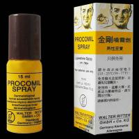 Buy cheap 15ml Plant Procomil Delay Spray For Man Premature Ejaculation Killer External Use Only from Wholesalers