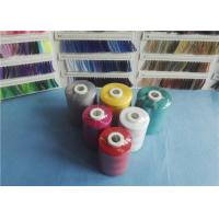 Quality Customized Virgin Spun Polyester Thread 40/2 100% Polyester Sewing Yarn wholesale