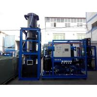 Buy cheap High Production 15 Ton Tube Ice Machine Refrigeration Equipment For Hotel from Wholesalers