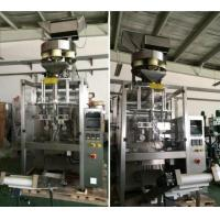 Buy cheap Automatic Bag Forming Filling Sealing Granule Packing Machine WIth Volumetric Cup from Wholesalers