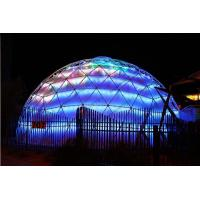 Buy cheap 360° Dome-based Projection Geodesic Dome Tent for Celebration / Ceremony / Launch Event / Festival from wholesalers