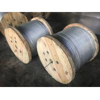 Buy cheap High Tensile Strength 7x3.1mm Galvanized steel wire strand with heavy zinc-coating more than 400g/m2 from wholesalers