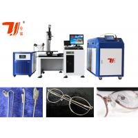Buy cheap Water Cooling Fiber Laser Welding Machine , Optical Frames Laser Soldering Machine from Wholesalers