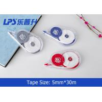 Buy cheap Hot Sale Correct Supplies Correction Tape factory Directly Sale Correction Roller from wholesalers