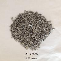 Buy cheap AlV 5-85% Alloy Vanadium-Aluminium Master Alloy / Aluminum Based Master Alloy from Wholesalers