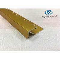 Quality Polishing Golden Aluminium Square Metal Floor Aluminium Trim  With Logo Punched wholesale
