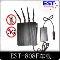 Buy cheap 3G 33dBm Car Cell Phone Signal Jammer Blocker EST-808F1 With 4 Antenna from Wholesalers