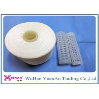 virgin Dyed 100% Spun Polyester Sewing Thread for Bag 12S/1 12S/2 12S/3 12S/4