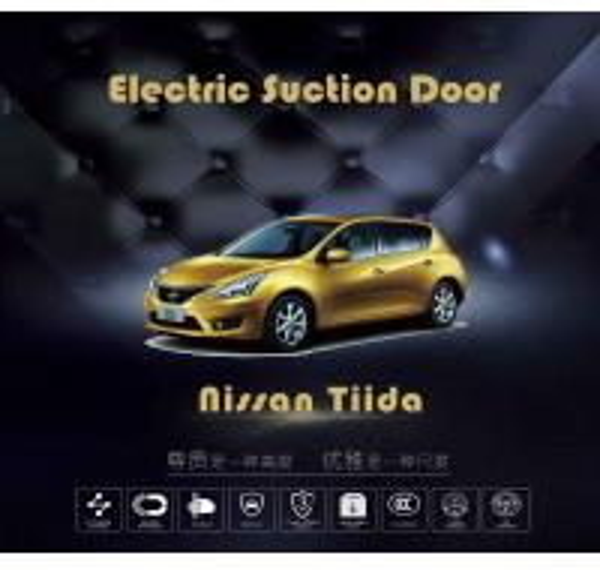 Quality Nissan Tiida  Electric Automatic Suction Doors, Soft-Close Automatic Suction Door for sale