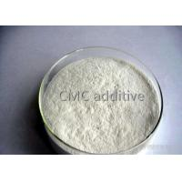 Quality Food Additive Stabilizer  CMC For Vegetable Protein Beverage wholesale