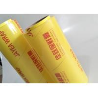 Buy cheap 100% New Material PVC Shrink Wrap Film , Commercial Cling Film For Cosmetic from wholesalers