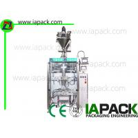 China Automatic Powder Packing Machine For Food , Powder Bag Filling Machine on sale