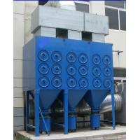 Buy cheap Steel plant cartridge dust collector CDHR4-16 from Wholesalers