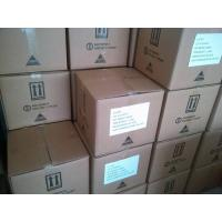Buy cheap 2,4-dinitrotoluene from Wholesalers
