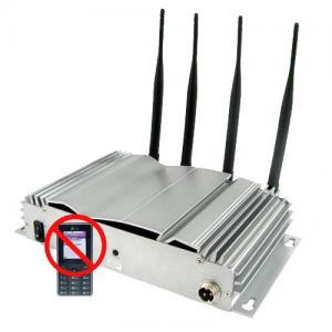 Buy cheap Chinajammerblocker.com: Блокиратор радиосигнала сотовых телефонов до 30 метров from wholesalers