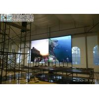 Buy cheap Ultra Thin SMD Led Screen Panel 512x512mm , P4 Indoor Led Display 2 Years Warranty from wholesalers