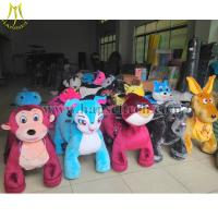 Buy cheap Hansel High Quality Hot Selling Coin Operated Zoo Animal Rides Plush Motorized Animal Rides Animal Scooters in mall from Wholesalers