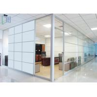 Buy cheap Decorative Glass Panel Aluminium Partition Design Clear Office Partition from Wholesalers