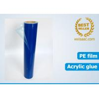 Buy cheap 24x200 cut proof Ductshield protection film non residue temporary pe protective film from Wholesalers