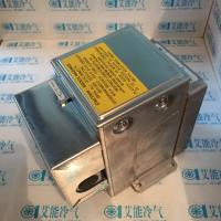 Buy cheap CARRIER CHILLER ACTUATOR HF26BB024 from Wholesalers