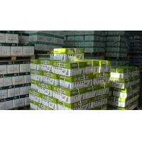 Buy cheap Super white A4 80gsm copy paper from wholesalers