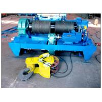 Buy cheap Winch Crab Electric Trolley Hoist For Heavy Industry 500 Ton from Wholesalers