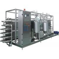 High Efficient Tubular UHT Milk Processing Machine / Flash Pasteurization Machine