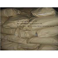 Buy cheap Carboxy Methyl Cellulose Sodium, CMC Na, CMC, Food Addititives , Viscosity: 1500-8500 from wholesalers