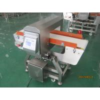 Quality auto conveyor model metal detectors for small food or small packed product inspection wholesale