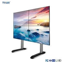 Quality Narrow Bezel 3x5 Samsung LCD Video Wall 700nits 1920*1080 Resolution wholesale