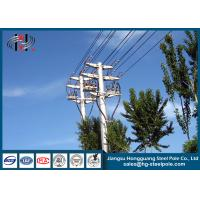 Buy cheap Anti - Rust Electric Power Poles with Two Circult For Distribution Line Q235 from wholesalers