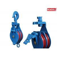 Quality Double Sheave Block Pulley / Snatch Block Pulley With Hook Open Type CE wholesale