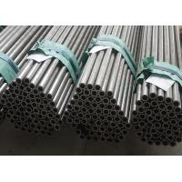 Quality ASTM A192 Carbon Seamless Steel Pipe Thickness 0.1 - 20mm For Heat Exchanger wholesale