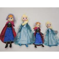 Quality 20 inch Purple Frozen Ana And Elsa Disney Plush Toys Soft Cartoon Stuffed Doll wholesale