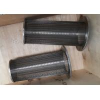 Buy cheap Stainless Steel Wedge Wire Screen Filter Strainer for filtration from Wholesalers