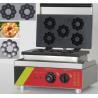 Buy cheap Electric 5pcs donut machine plum, donut making machine,donut baker from Wholesalers