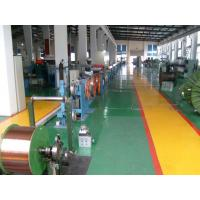 Shaoxing Libo Electric Co., Ltd