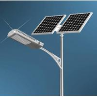 Buy cheap Special design and nice price led outdoor lighting solar street light from Wholesalers