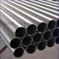 Buy cheap E155 E275 E355 E195 E235 Furniture ERW Steel Tubes , Cold Drawn Large Diameter Steel Pipe from Wholesalers