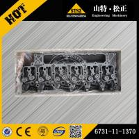 Buy cheap high quality geunine parts PC200-7 cylinder head 6731-11-1370 from Wholesalers