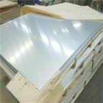 Quality 2011 aluminum alloy sheet aluminium alloy metal sheets panel plate (2011) wholesale