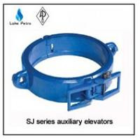 Buy cheap Handling tools drilling Single joint elevators from wholesalers