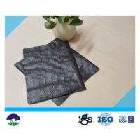 Buy cheap 137G PP Woven Geotextile Fabric For Separation from Wholesalers