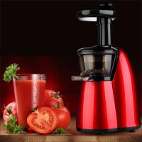Buy cheap Electric Big mouth slow juicer/auto juice extractor Compare Kuvings ,Hurom Manufacture from Wholesalers