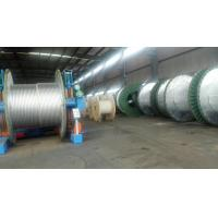 Buy cheap Bare ACSR Conductor Aluminium Conductor Steel Reinforced With AC Cable Current from Wholesalers