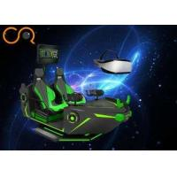 Buy cheap Double Players Virtual Reality Shooting Simulator Boat Desigh For Kids / Adults Game from Wholesalers